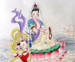 דמותה של גואן יין, הבודהיסטווה של החמלה בבודהיזם הסיני