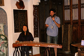 צ'ין, כלי נפוץ במוסיקה סינית קלאסית