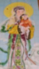 """מרים """"הסינית"""" על קיר כנסיית הבשורה. הדימיון לבודהא של החמלה ניכר"""