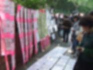 שוק פנויים פנויות בכיכר העם בשנגחאי