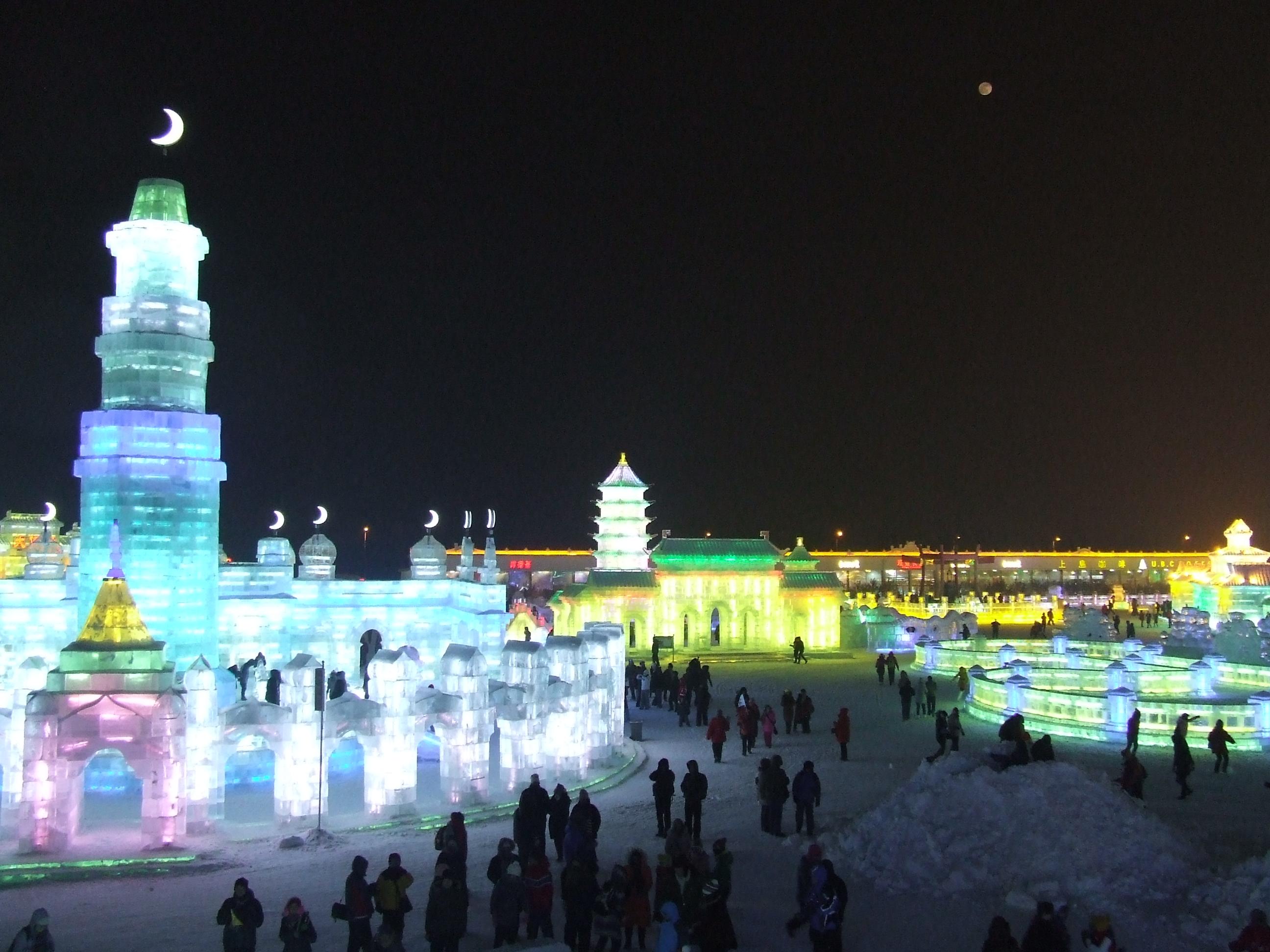 פסטיבל הקרח בחרבין