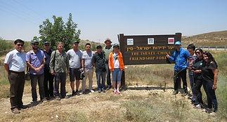 ליווי משלחת חקלאית ממונגוליה הפנימית על ידי ימה וקדמה