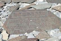 סיתות האבן נקרא מאני. על האבן מסותתת מנטרת החמלה, אום מאני פאדמה הום