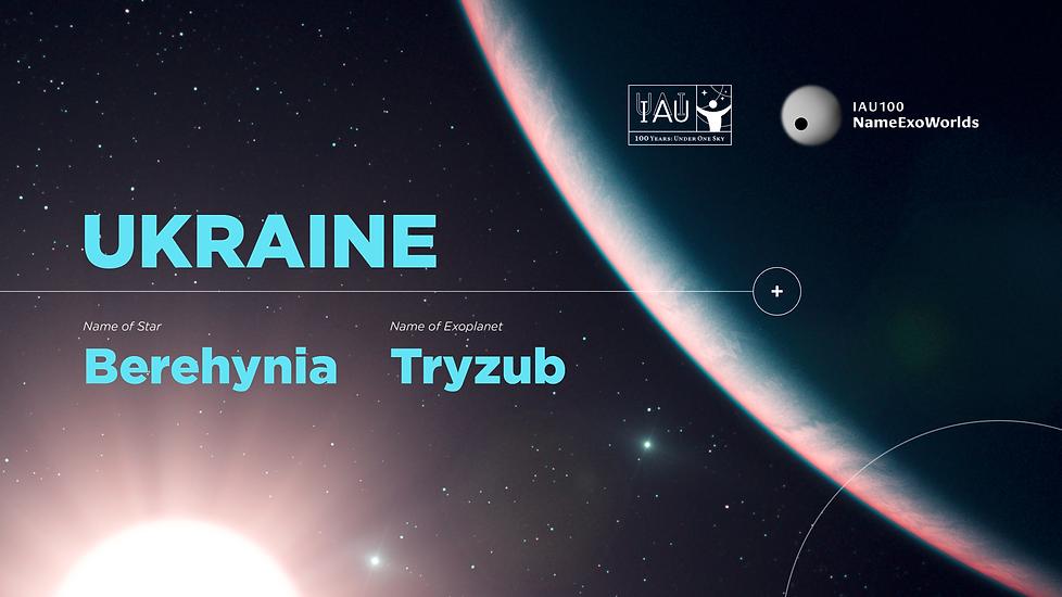 Ukraine_banner_109.png