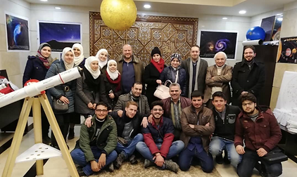 Syria - Syrian Astronomical Society 5.pn