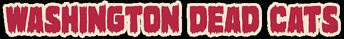 Logo album 2019 WDC Droit.png