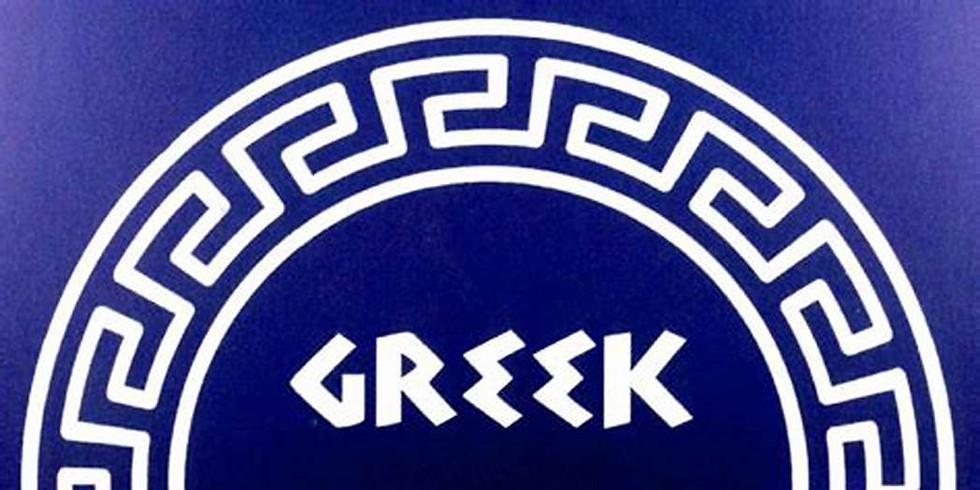Its all gone a bit Greek !!