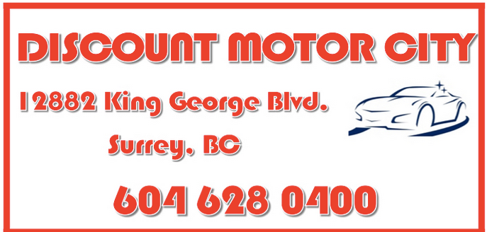 Discount Motor City, used car dealerships, Surrey logo