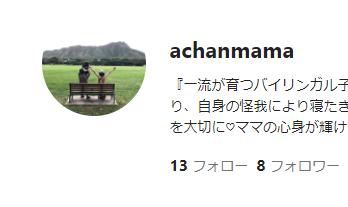 SAYURI ENGLISH生徒さんブログの紹介
