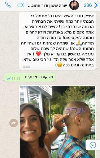 WhatsApp Image 2018-11-07 at 16.08.31 (3