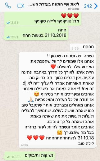 WhatsApp Image 2018-11-01 at 13.16.28_ed