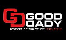 לוגו גודדי_edited.png