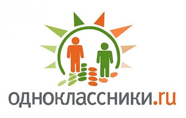 Socialnaya-set-Odnoklassniki