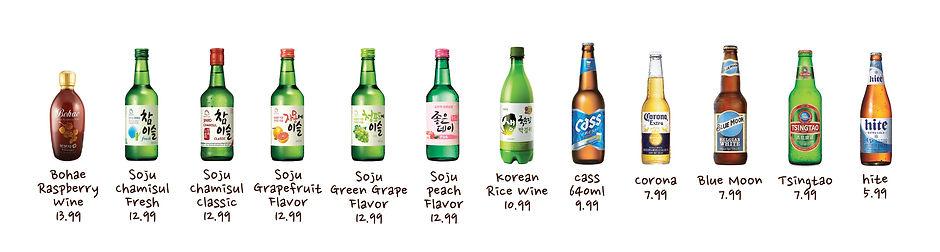 Menu_alcohol.jpg