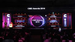 Cummins CMD Awards
