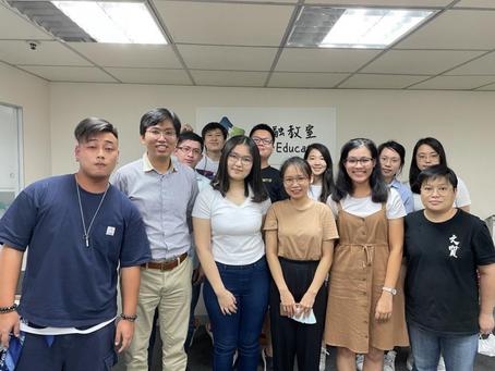 與香港城市大學合作舉辦的2021暑期實習計劃完滿結束!
