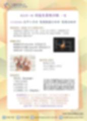 Leaflet.jpg