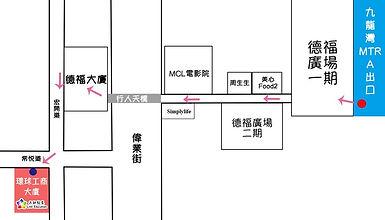 路線圖 (updated on 21-2-2020).jpg