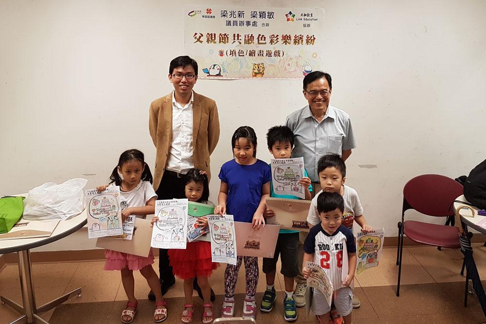 於六月十二日鰂魚涌社區會堂舉辦「父親節共融樂繽紛有獎填色遊戲」