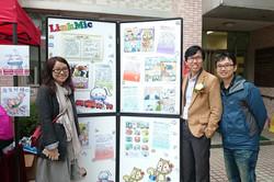 與香港基督少女年軍合作,於「家+友愛新春嘉年華」擺設攤位