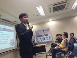 與香港耆康老人福利會合作,舉辦「銀髮教師講座」,由經理方兆允先生主講