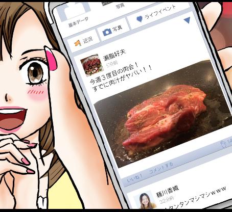 Webサイトのリニューアル!