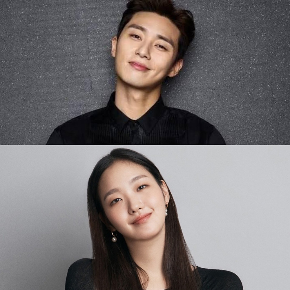 Generous Donations from Kdrama Actors Park Seo Jun, Kim Go Eun and ...