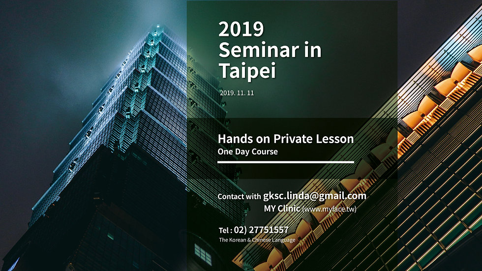 2019 Seminar in Taipei