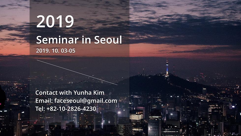 2019 October Seminar in Seoul