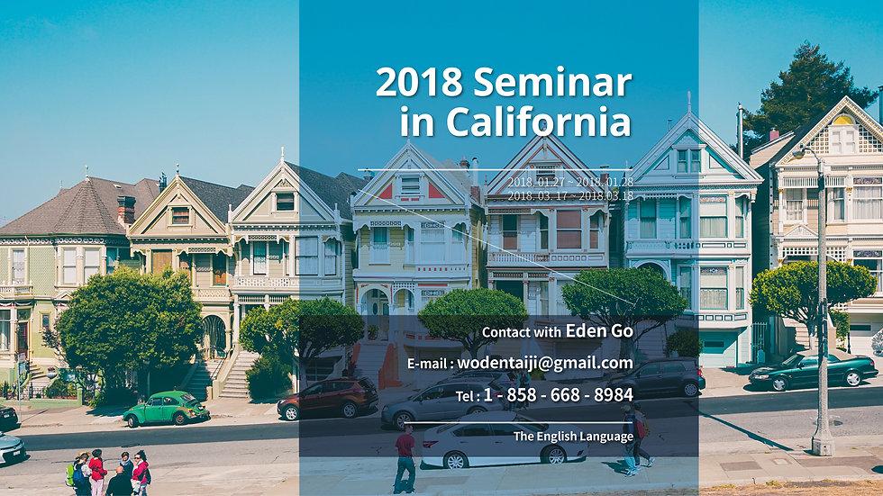 2018 Seminar California