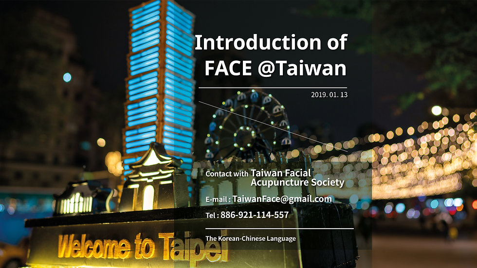 Introduction of FACE @ Taiwan