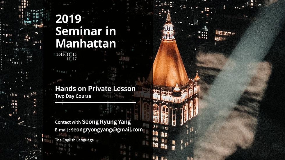 2019 Seminar in Mahattan