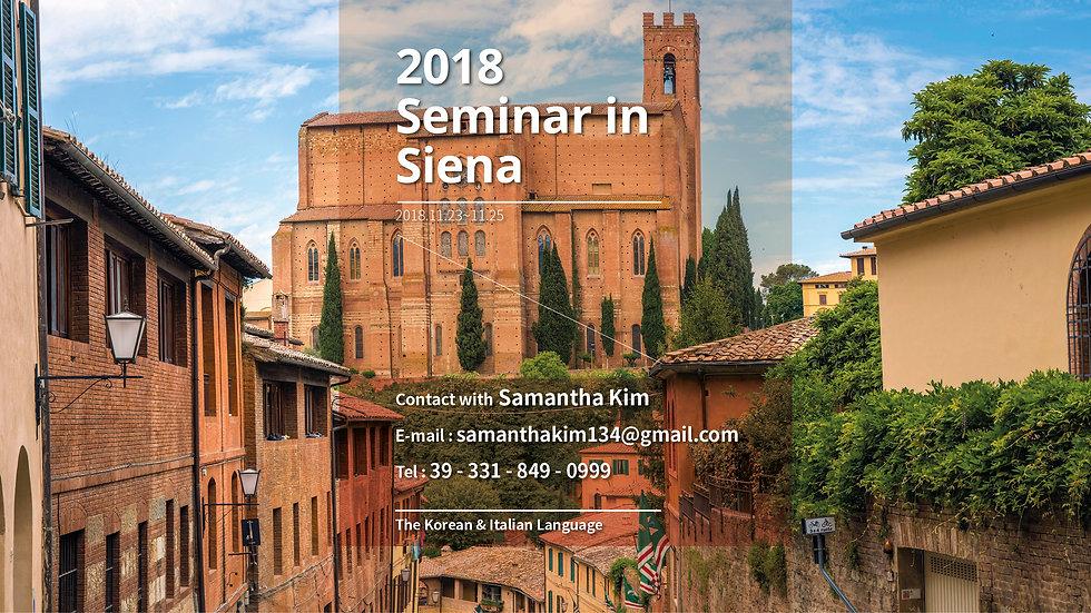 2018 Seminar in Siena