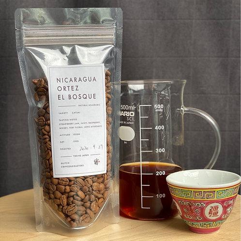 Glitch Coffee - Nicaragua El Bosque