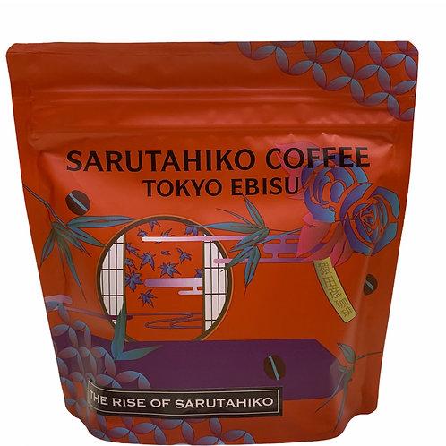猿田彥の夜明け-THE RISE OF SARUTAHIKO