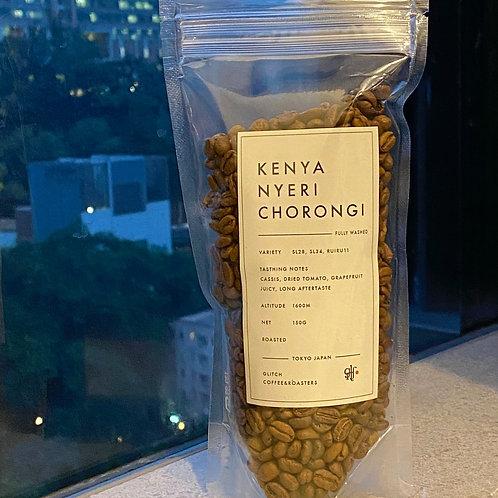 Glitch Coffee - Kenya Nyeri 肯亞尼耶利水洗豆