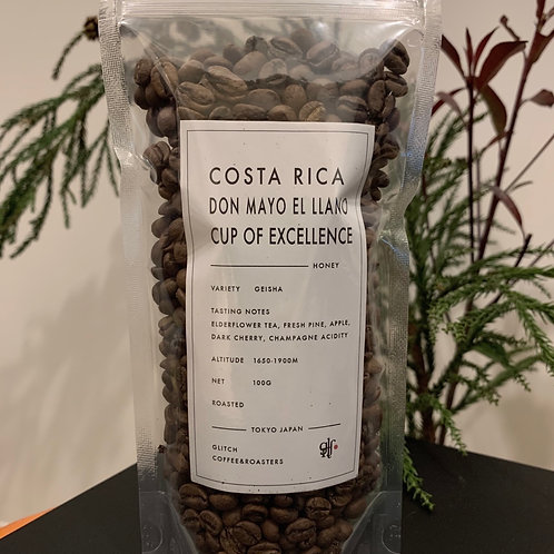 Glitch Coffee Costa Rica Cup of Excellence