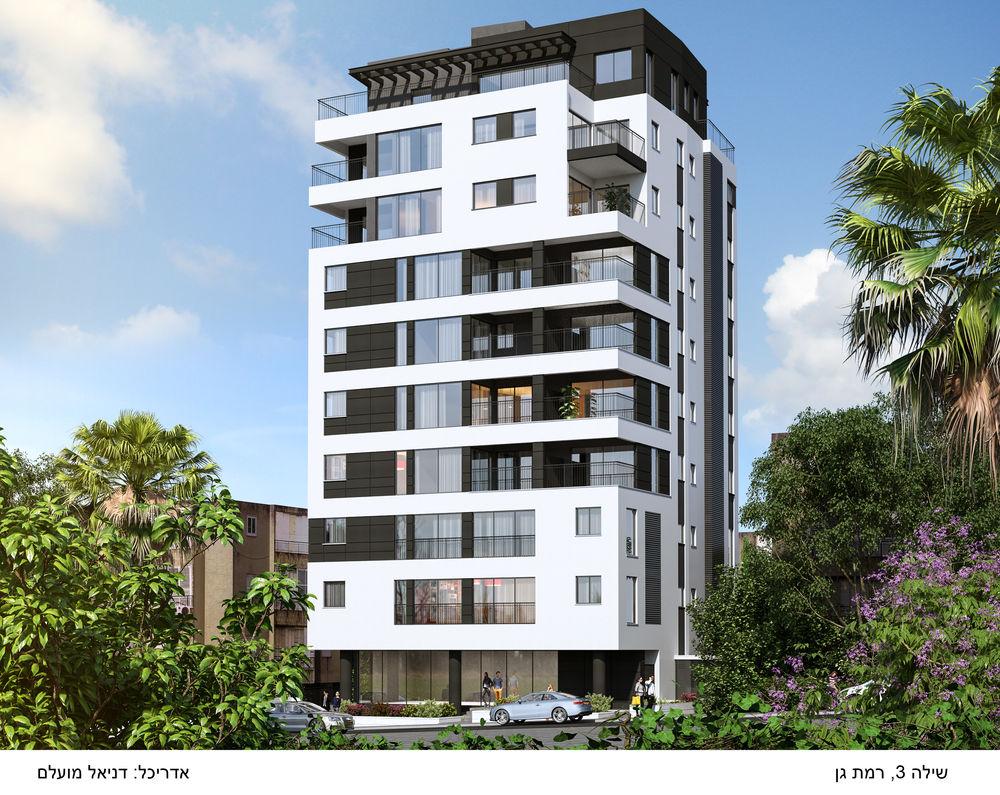 עדכון מעודכן דירות חדשות למכירה 🏠 רח' שילה 3, רמת גן AY-93
