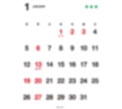 ルームスヘアー_2020年01月_定休日.jpg