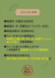 糸12月カレンダー_A3_02.jpg