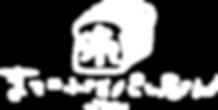 糸パン屋ロゴマーク.png