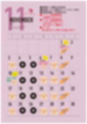 まちの小さなパン屋さん糸_2019年11月カレンダー01.jpg