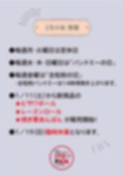 2020年カレンダーA3_02.jpg