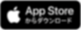Appstoreアイコン.png