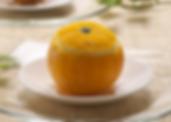 まるごと柚子シャーベット.png