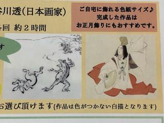 美術館で日本画模写会