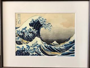 ギャラリー商品/葛飾北斎「神奈川沖浪裏」