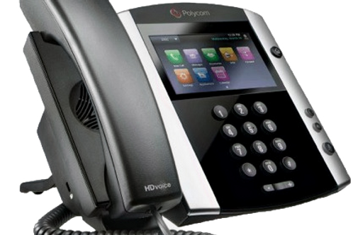 Polycom VVX401/411