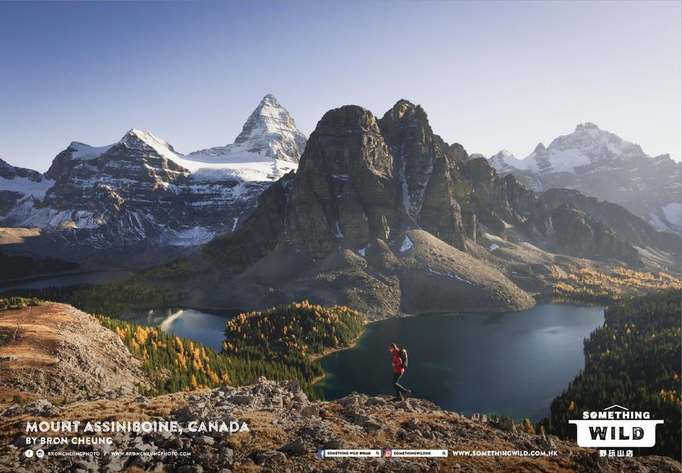 Something Wild Final_Assiniboine.jpg
