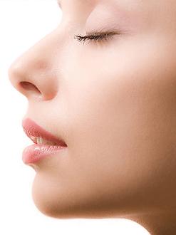 Klinikk Estetikk Skinbooster
